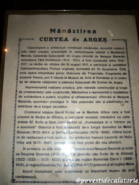 Manastirea Curtea de Arges (5)