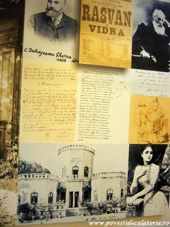 Muzeul Literaturii Romane (2)