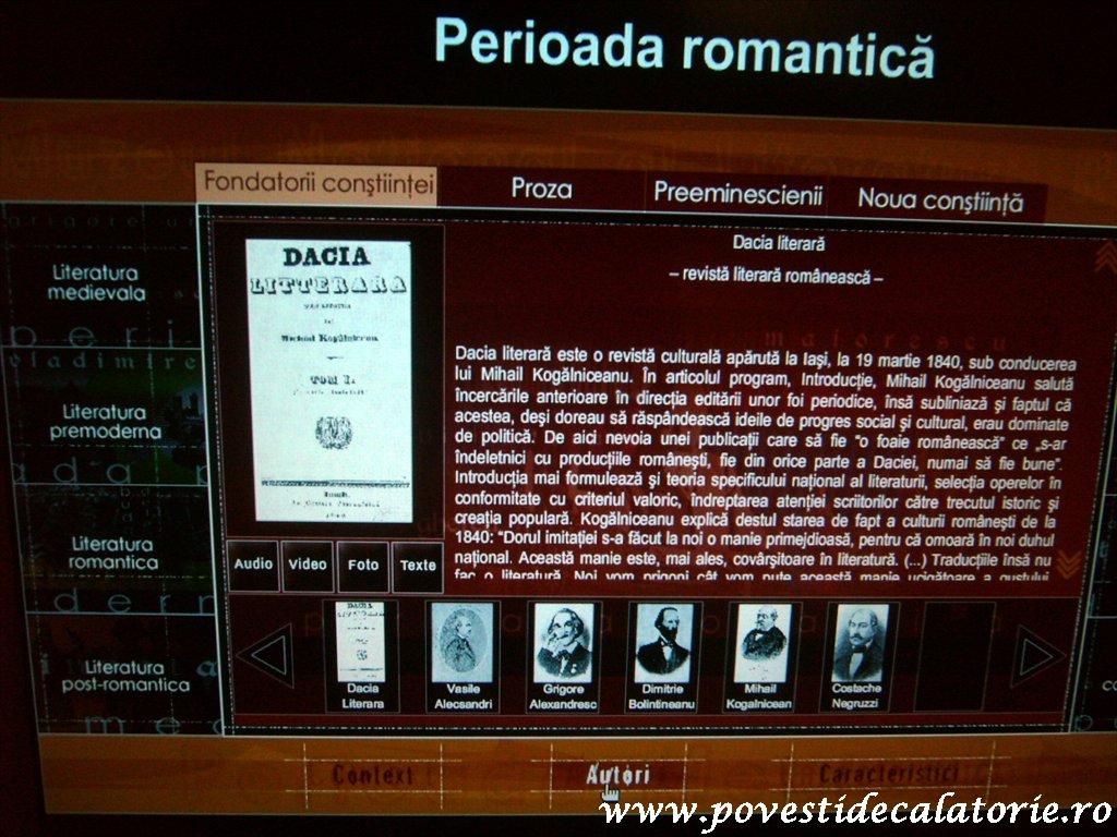Muzeul Literaturii Romane (4)