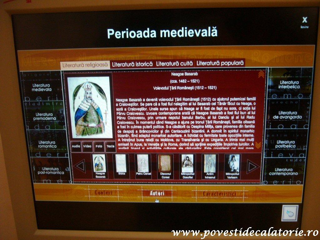 Muzeul Literaturii Romane (48)