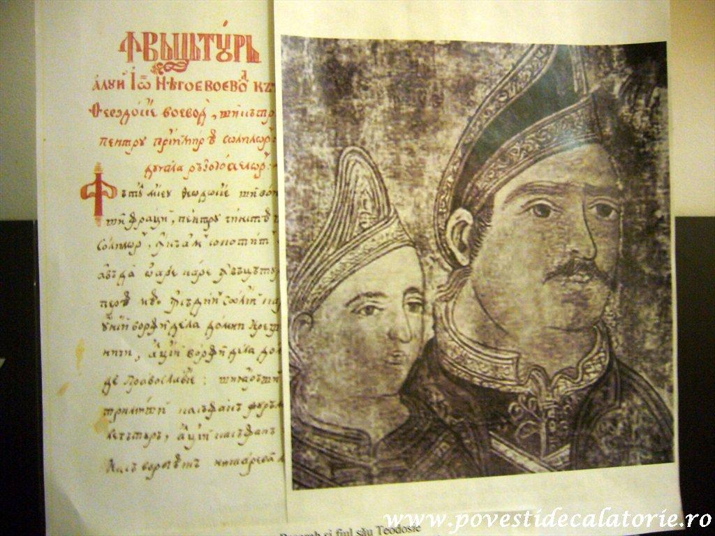 Muzeul Literaturii Romane (49)
