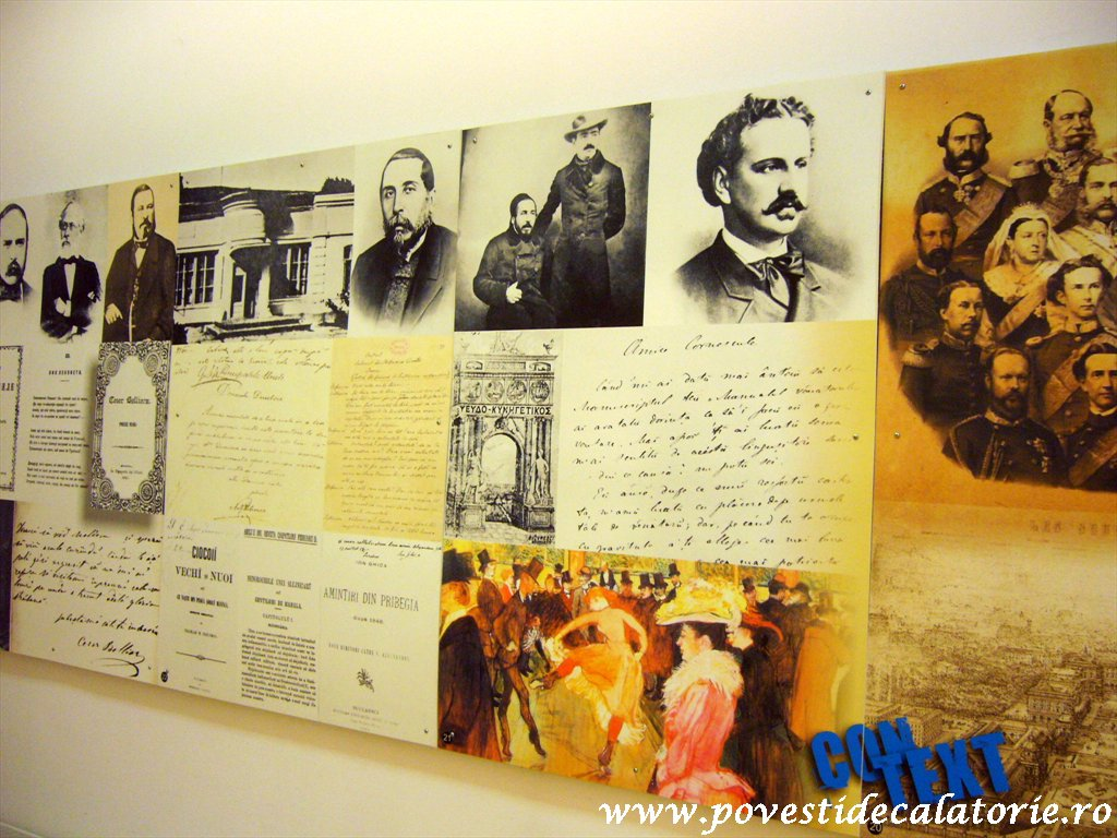Muzeul Literaturii Romane (54)