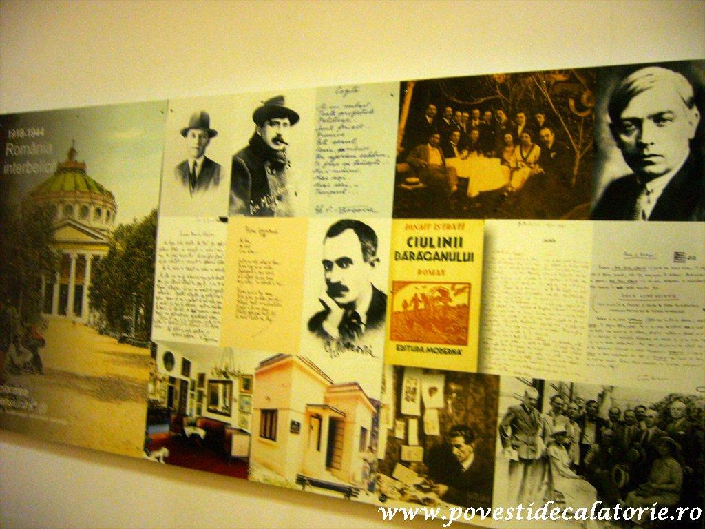 Muzeul Literaturii Romane (7)