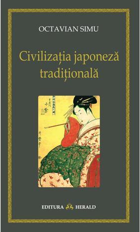 civilizatia-japoneza-traditionala---octavian-simu_141226_1_1354719588
