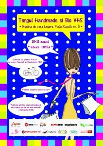 poster targ VHS pt print-02