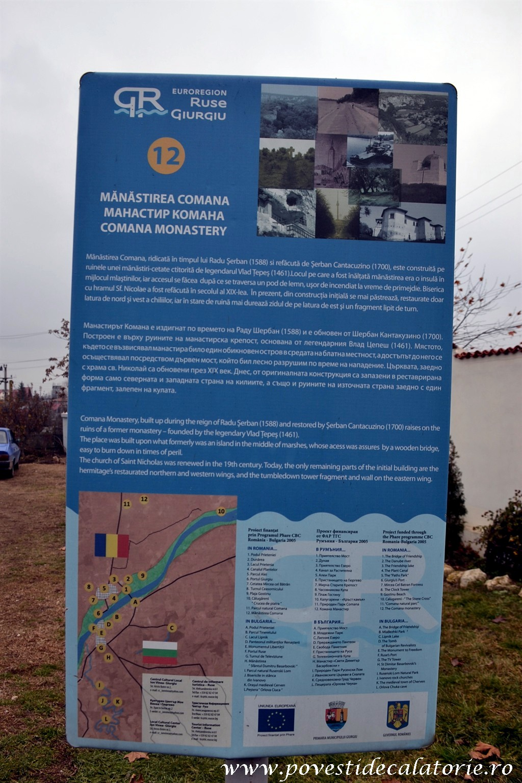 Manastirea Comana (11)