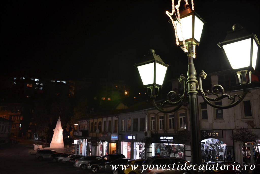 Veliko Tarnovo (303)