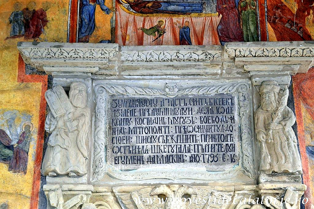 Manastirea Sinaia (43)