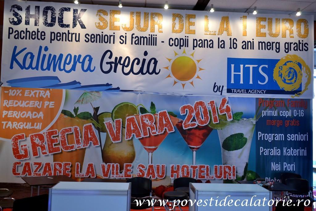 TTR 2014 (38)