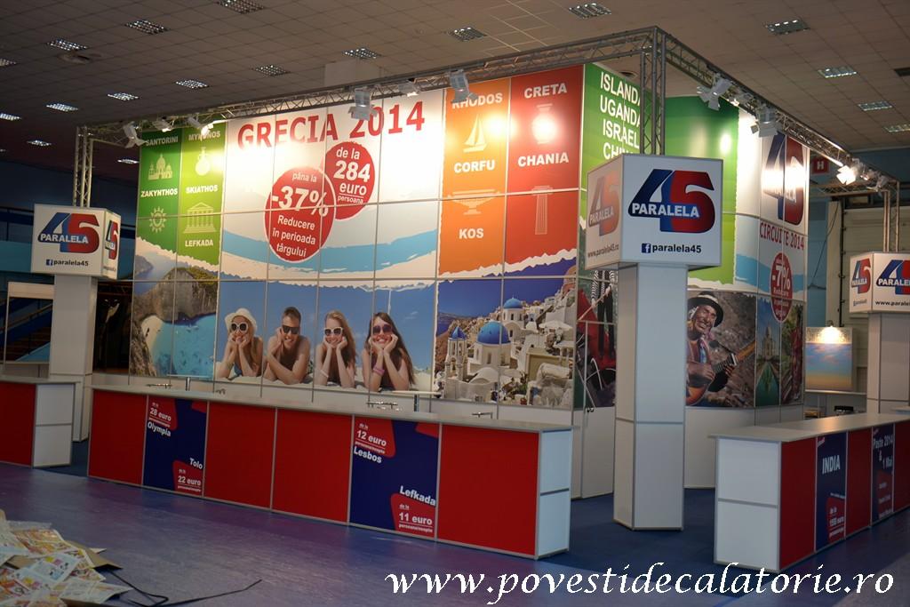 TTR 2014 (43)