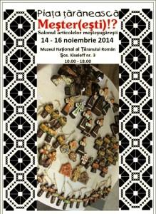 piatataraneasca1416noiembrie2014(1)
