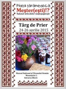 targ-de-prier-la-mntr-i111993