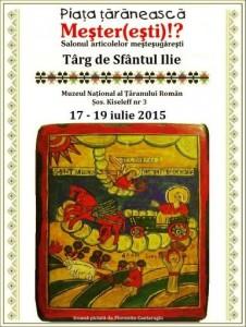 targ-de-sfantul-ilie-i115019