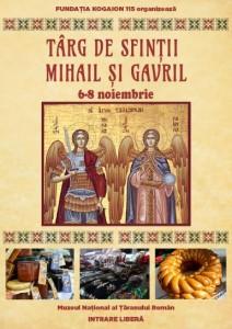 targ-de-sfin-ii-mihail-i-gavril-i118941