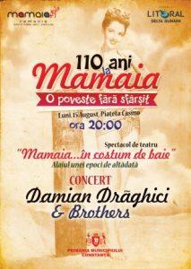 MAMAIA-110-ANI-NOU-3