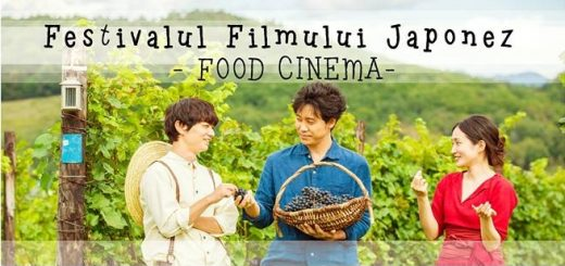 intro_food_cinema